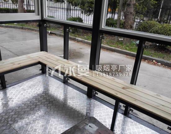 上海户外公园吸烟亭