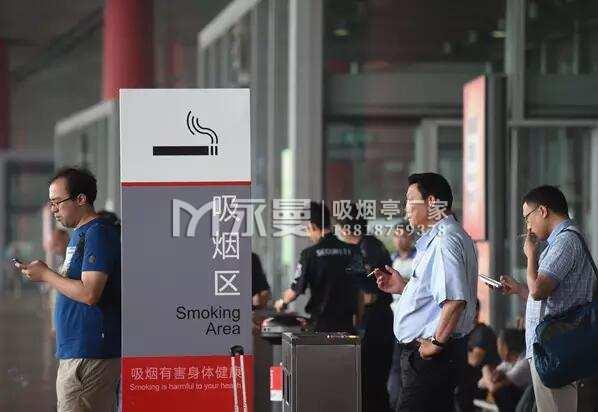 吸烟亭管理办法
