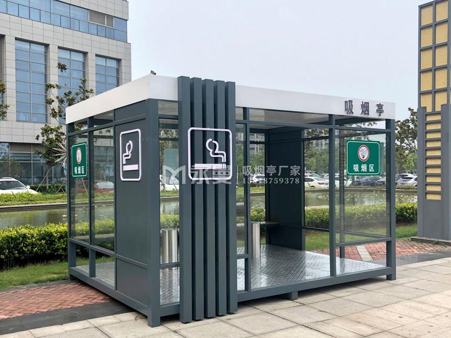 连云港文明吸烟环境建设吸烟亭制作