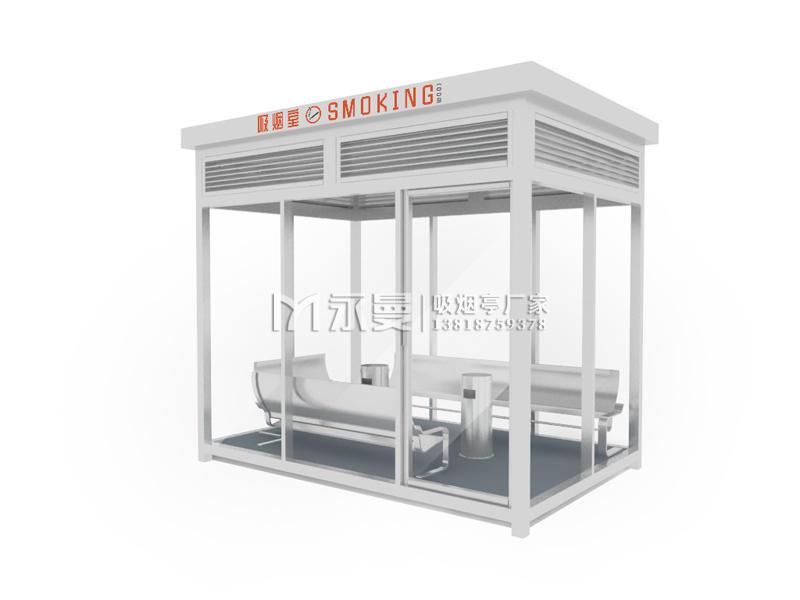 不锈钢全景玻璃吸烟亭