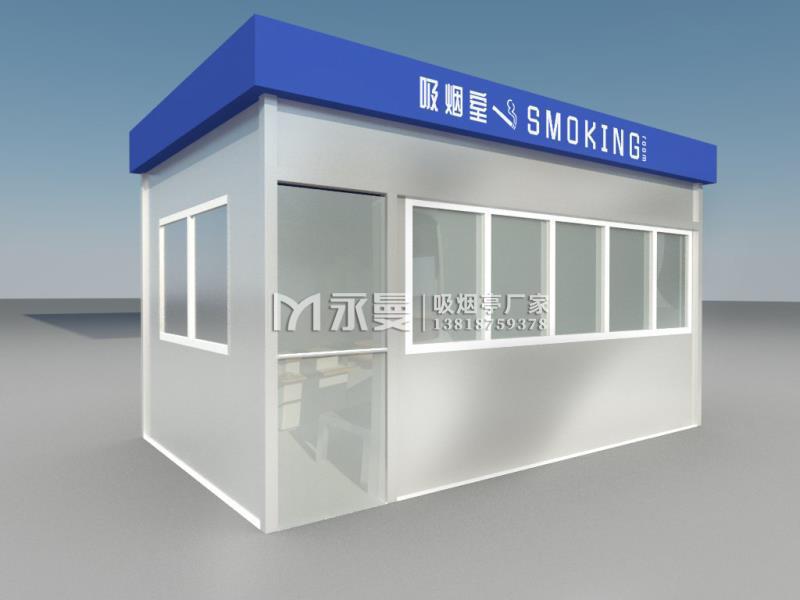 工厂不锈钢控烟房吸烟室