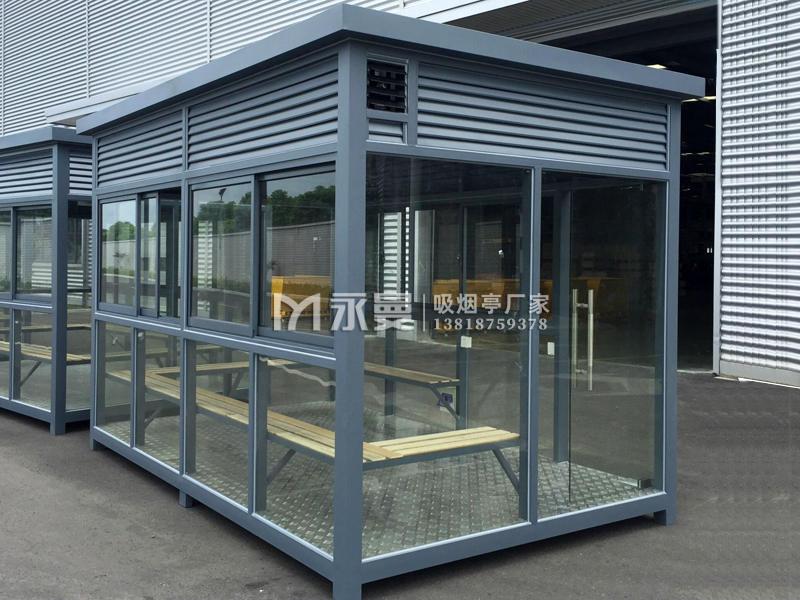 工厂户外钢结构材质吸烟亭