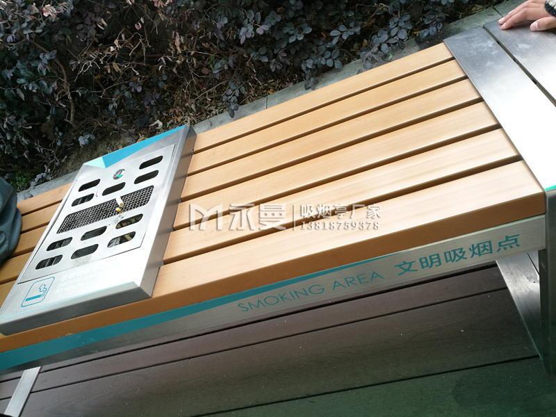 购物中心铝合金户外吸烟亭