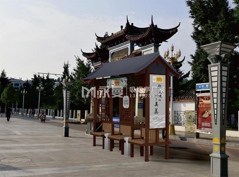 公园双面敞开式吸烟亭
