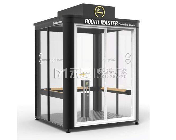 室内玻璃吸烟室